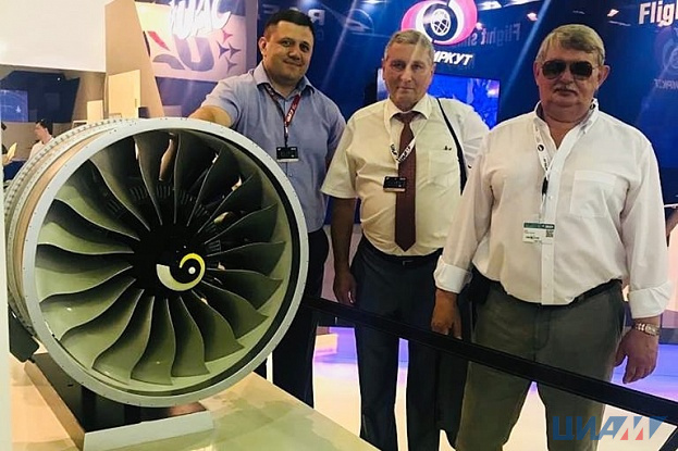 CIAM held talks with ONERA at Paris Air Show in Le Bourget